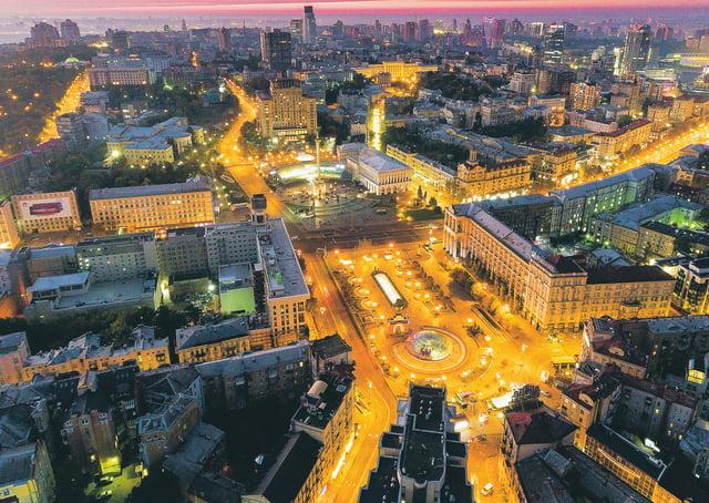 Independence Square. Ukraine.