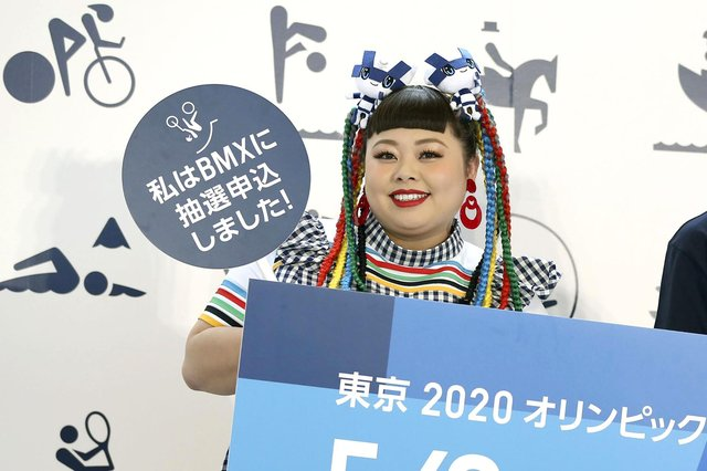 Naomi Watanabe is a well-known Japanese entertainer. Olympics creative director Hiroshi Sasaki is resigning after making demeaning comments about her. Picture: Kyodo News via AP